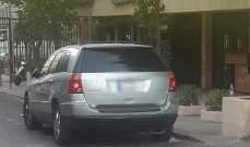 قوى الامن:السيارة المشتبه بها امام منزل القاضي حمود خالية من المتفجرات