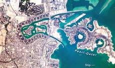 """صورة للدوحة التقطها رواد فضاء تظهر جمال جزيرة """"لؤلؤة قطر"""""""