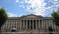 أ.ب عن مصادر: منع المنسقة بين البيت الأبيض ووزارة العدل من دخول مبنى الوزارة
