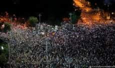 آلاف الرومانيين تظاهروا في بوخارست للمطالبة باستقالة الحكومة