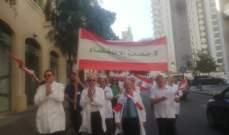 أطباء وممرضو الاميركية انطلقوا في تظاهرة في اتجاه رياض الصلح