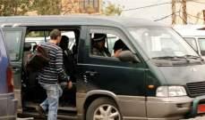النشرة:الاعتداء على الفانات المتجهة من والى بيروت في منطقة جديتا البقاعية