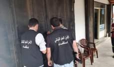 الأمن العام أقفل محلين في عكار العتيقة يديرهما سوريان مخالفان للقانون