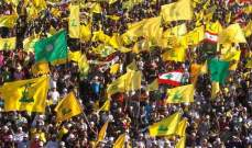 مصادر الثنائي الشيعي للجمهورية: آلية وضع أسماء الوزراء هي العقدة الاساسية