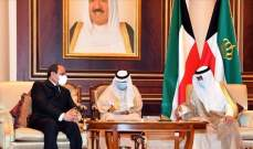 سلطات الكويت تسلم مصر 3 معارضين دعوا للتظاهر ضد السيسي