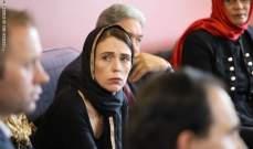 تلقي رئيسة وزراء نيوزيلندا تهديدات بالقتل واقفال حساب مرسل التهديد