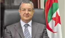 """مثول وزير المال الجزائري أمام النيابة العامة في قضايا مرتبطة بـ""""تبديد أموال"""""""