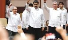 كاسترو ودياز كانيل ومادورو: العقوبات الأميركية لن تؤدي إلا لزيادة تصميمنا على التماسك