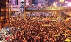 الآلاف يتظاهرون في جل الديب ويؤكدون بقائهم في الشارع حتى استقالة الحكومة