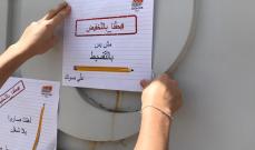 وقفة رمزية على مدخل جامعة الحكمة لمطالبة الادارة باتخاذ خطوات فعالة اكثر بموضوع الأقساط