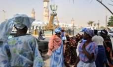 دولة افريقية فرضت ارتداء الحجاب في الدوائر الحكومية