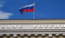 فيكتوروف:بوتين نتانياهو لم يناقشا خلال محادثات سوتشي عقد اجتماع ثلاثي جديد حول سوريا