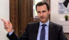 الأسد أصدر مرسوما بتأجيل انتخابات مجلس الشعب إلى 20 أيار ضمن الإجراءات الإحترازية لمواجهة كورونا