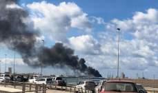 العربية: مقتل 3 عسكريين أتراك كبار بقصف الجيش الليبي لميناء طرابلس