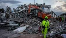الأمم المتحدة: 7348 كارثة طبيعية سجلت بالعالم بالعقدين الماضيين وقتلت 1.23 مليون فرد