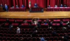 مجلس النواب أقر اقتراح تصويت المغتربين لـ 128 نائبا