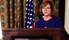 السفيرة الاميركية اليزابيث ريتشارد تحتفل بذكرى أمديست الخمسين