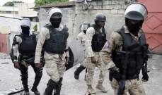 منظمة أميركية: اختطاف 17 شخصا ينتمون إليها، بينهم 16 أميركيا وكندي واحد في هايتي