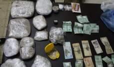 الجيش: توقيف شخصين وضبط كمية من المخدرات في محلة وردة – كفردبيان
