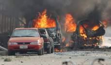 12 قتيلا و40 جريحا في انفجار سيارة خارج ملعب لكرة القدم في أفغانستان