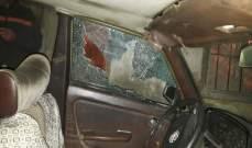 مواطن اطلق النار على ابن شقيقه اثر خلاف لاسباب مادية