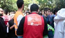 واشنطن تُخضع الـAUB: ميّزوا بين اللبنانيين!