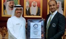 محاكم دبي تدخل موسوعة غينيس