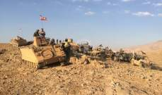 مصدر عسكري للنشرة: فليتركوا  لقيادة الجيش طريقة الحصول على الهبات