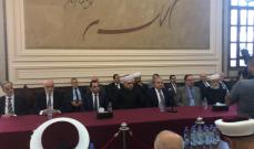 الإعلان عن لائحة التنمية والتطوير المرشحة لانتخابات المجلس الإسلامي ببيروت