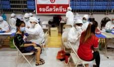 سلطات تايلاند الصحية أعلنت تسجيل عدد قياسي في الوفيات اليومية بكورونا