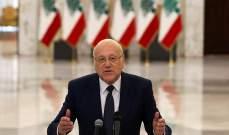 الحكومة في ميزان حزب الله وحلفائه: لبنان يتحرر من