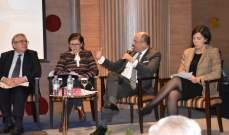 حلقة نقاش بمناسبة اليوم العالمي لذوي الإحتياجات الخاصّة بعنوان:العمل والصعوبات الذهنيّة