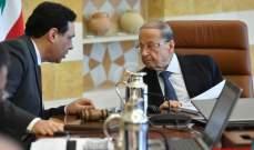 عون يلتقي دياب قبيل اجتماعهما مع سفراء الدول الخمس الكبرى