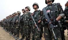"""الجيش الصيني: قواتنا طردت سفينة حربية أميركية بعد تجاوزها المياه المحاذية لجزر """"نانشا"""" الصينية"""