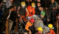 صحيفة صينية: انفجار في منجم ذهب شرقي الصين و 22 عامل محاصرون تحت الأرض
