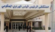 مستشفى الهراوي: معاودة العمل في مختبر كورونا بدءا من اليوم