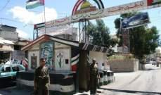 النشرة: اتفاق فلسطيني على تفعيل عمل اللجان المشتركة وتحصين أمن عين الحلوة