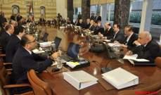 النشرة: الحكومة أقرت مسودة وزارة البيئة لسياسة الادارة المتكاملة لقطاع محافر الرمل