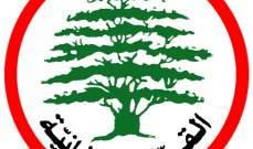 مصدر بالقوات للجمهورية: انعكاسات صفقة القرن ستكون وخيمة على لبنان
