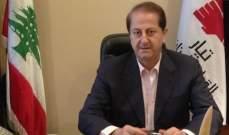 طلال المرعبي: للمشاركة بجلسة تشريع الضرورة في مجلس النواب