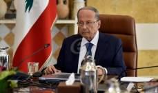 مصادر للجريدة: على الرئيس عون أن يعلن تمايزه عن حزب الله ويتمسك بالنأي بالنفس