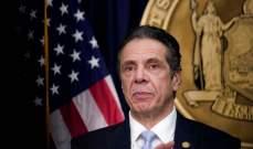 حاكم نيويورك وقّع مشروع قانون يشرع تعاطي البالغين للقنب الهندي