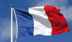 سلطات فرنسا استدعت سفيريها في الولايات المتحدة الأميركية وأستراليا للتشاور