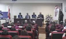 أيوب رعى افتتاح كلية الإعلام الفرع الأول لاستوديو تلفزيوني وإذاعي