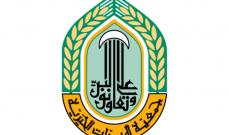 جمعية المبرات: تقديم كفالة شاملة لـ15 من أبناء شهداء انفجار مرفأ بيروت