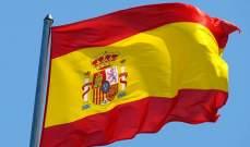 السلطات الإسبانية: تسجيل 76 إصابة جديدة بفيروس كورونا ووفاة 5 حالات