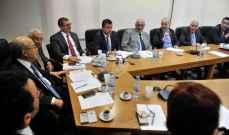 لجنة الاشغال العامة تابعت درس اقتراح قانون دعم الشفافية بقطاع البترول