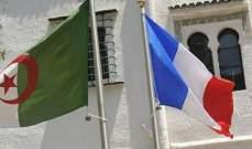 سلطات الجزائر أعادت سفيرها بفرنسا إلى مهامه بعد استدعائه من 3 أسابيع