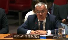 مندوب روسيا بمجلس الأمن: القوات السورية لن تنفذ عملية عسكرية واسعة بإدلب