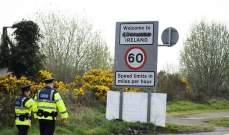 سلطات ايرلندا الشمالية: توقيف شخص مرتبط بتفجيرات برمنغهام عام 1974